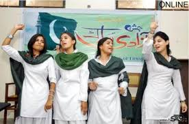 list of all girls colleges in Lahore